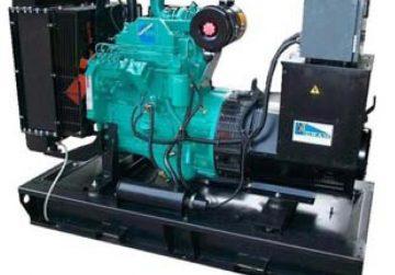 Grupo Electrógeno Diesel CUD44